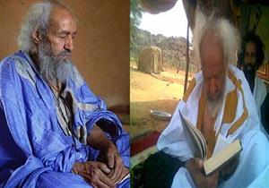 بلغ 110 سنة وصنف ضمن 500 شخصية مؤثرة في العالم .. وفاة الزاهد الموريتاني الحاج ولد فحفو