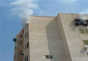 السيطرة على حريق في شقة سكنية ببني سويف