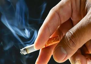 السلطات اليابانية توافق على قانون منع التدخين في الأماكن العامة