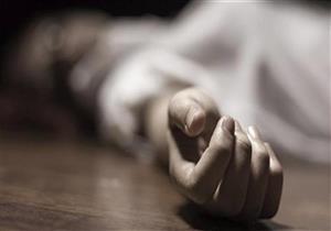 انتحار ربة منزل بمبيد حشري في بني سويف