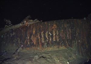 العثور على 200 طن من السبائك الذهبية داخل سفينة غارقة