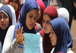"""مصدر بـ""""التعليم"""": تظلمات طلاب الثانوية العامة تجاوزت 34 ألفًا"""