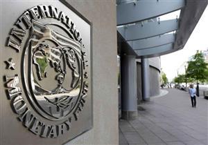 """""""النقد الدولي"""": خروج بريطانيا من الاتحاد الأوروبي يهدد اقتصادات منطقة اليورو"""