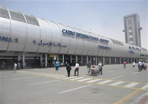 ضبط راكب بمطار القاهرة وبحوزته كمية من الأقراص المخدرة