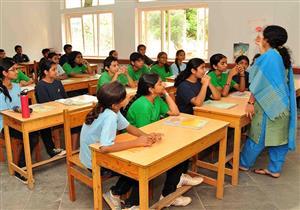 """الهند: المدارس الحكومية في نيودلهي تبدأ في تدريس""""منهج السعادة"""""""