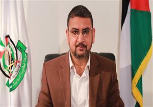 المتحدث باسم حماس: مسؤولو الإدارة الأمريكية تحولوا ناطقين باسم الاحتلال