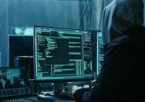 هجوم إلكتروني يستهدف نظام الصحة العامة بسنغافورة