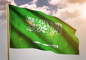 """السعودية ترفض إقرار الكنيست الإسرائيلي قانون """"الدولة القومية للشعب اليهودي"""""""