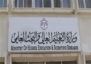 """لطلاب الشهادات العربية والأجنبية.. تعرف على مواعيد صرف أوراق """"التنسيق"""""""