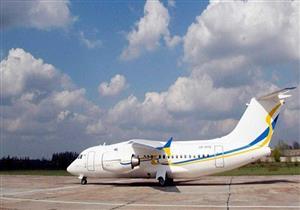 القوات المسلحة: هبوط اضطراري لطائرة أوكرانيا قرب مطار العلمين نتيجة عطل بمحركاتها