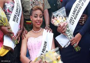 """لهذا السبب.. محكمة كينية تقضي بإعدام """"ملكة جمال"""""""