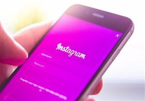 """""""إنستجرام"""" يطلق خاصية جديدة لتسهيل الدردشة بين مستخدميه"""