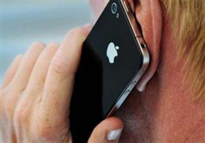 دراسة: إشعاعات الهواتف الذكية تؤثر على الذاكرة