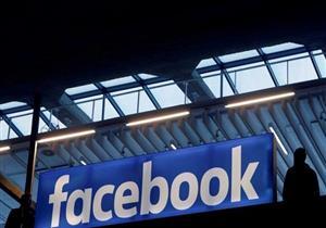 """بعد محاولات فاشلة.. """"فيسبوك"""" تطور قمراً صناعياً جديداً لخدمة الإنترنت"""