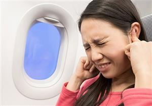 كيف تتعامل مع ضغط الأذن أثناء ركوب الطائرة؟