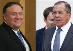 الخارجية الروسية: لافروف وبومبيو بحثا تطبيع العلاقات والوضع في سوريا