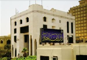 مرصد الإفتاء: 20 عملية إرهابية في الأسبوع الثالث من يوليو