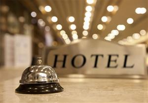 5 أشياء إذا وجدتها في الفندق لا تقم بالحجز فيه