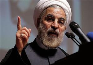 الرئيس الإيراني يحذر ترامب من اللعب بالنار