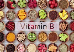 """مجموعة فيتامين """"ب"""" وفوائدها وأهم مصادرها"""