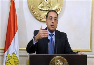 برلماني يطالب باستدعاء رئيس الوزراء بشأن زيادة أسعار الغاز