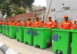 التنمية المحلية تتابع تطبيق منظومة النظافة بالقاهرة والجيزة