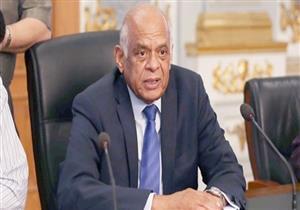 """""""عبدالعال"""" يطالب النواب بالحضور غدًا للتصويت على بيان الحكومة"""