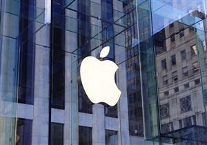 """""""أبل"""" تنفي مسؤوليتها عن عملية احتيال سنغافورية عبر iTunes"""