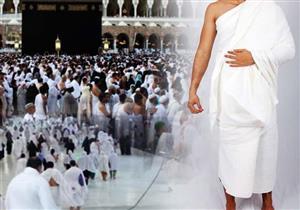 ما مدى مشروعية اعتبار جدة ميقاتاً للإحرام؟.. البحوث الإسلامية يجيب