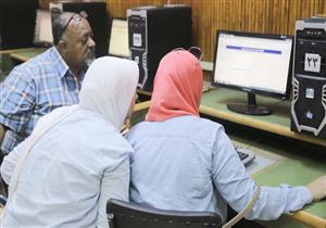 لليوم الثاني.. طلاب المرحلة الثانية يواصلون تسجيل رغباتهم بتنسيق الجامعات (فيديو)
