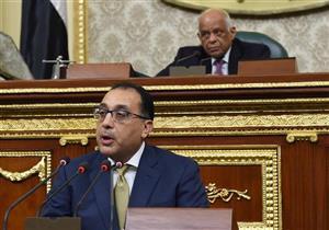 """مطالبات برلمانية لـ""""مدبولي"""" بالإفصاح عن مصادر تمويل برنامج الحكومة"""