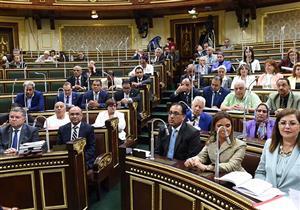 مجلس النواب يمنح الثقة لحكومة مدبولي
