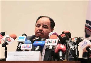 وزير المالية: تراجع استثمارات الأجانب في أدوات الدين لـ17.5 مليار دولار