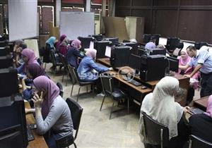 اليوم الأخير.. توافد طلاب المرحلة الثانية على معامل الجامعات لتسجيل رغباتهم بالتنسيق