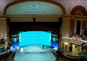 انطلاق مؤتمر الشباب الوطني في جامعة القاهرة