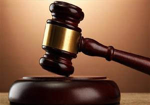 تأجيل أولى جلسات محاكمة 18 متهما بالتجمهر وإحراز أسلحة بحلوان لـ28 أكتوبر