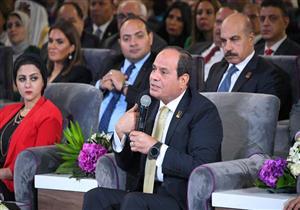 """""""ساعدونا ننجح"""".. السيسي يطالب المصريين بدعم نظام التعليم الجديد"""
