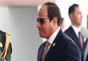 السيسي يصل جامعة القاهرة لافتتاح مؤتمر الشباب