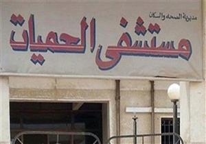 """وفاة سيدة إثر إصابتها بضربة شمس في """"حميات أسوان"""""""