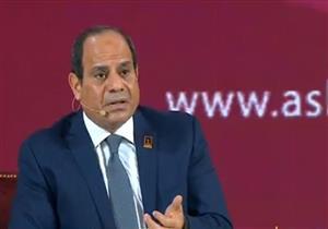 """السيسي: """"الوضع اختلف في سيناء ودمرنا 2000 عربية على حدود ليبيا"""""""