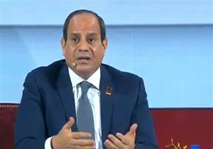 """السيسي للمصريين: """"أعطوا لأنفسكم فرصة بين إنجاب كل طفل وآخر"""""""