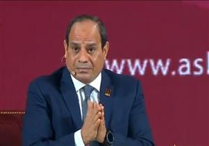"""السيسي للمرأة المصرية: """"نجاح البيت على أكتافكم"""""""