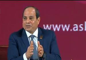 """السيسي للمواطنين: """"العيشة في مصر عطاء.. والدولة بتقدملكم أقصى ما لديها"""""""