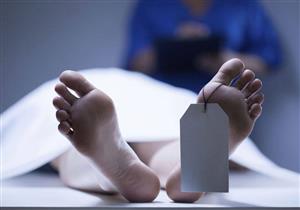العثور على جثة امرأة مجهولة الهوية بالشرقية