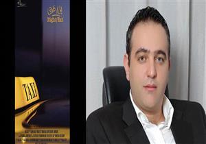 """رئيس """"القاهرة السينمائي"""" يعلق على مشاركة """"ليل خارجي"""" في المسابقة الدولية للمهرجان"""