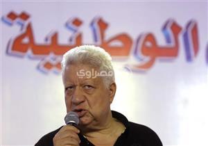 مرتضى منصور ينتقد رئيس الكاف ويهاجم عمرو فهمي