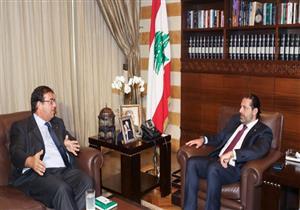 سفير مصر ببيروت: حريصون على استقرار لبنان ونجاح الحريري في تشكيل الحكومة
