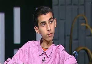 أحد ذوي الإعاقة المكرمين من الرئيس: شعرت بالفخر وكأني ابن من أبنائه - فيديو