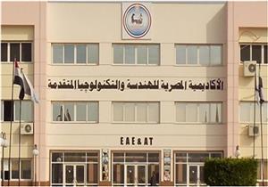 """""""العصار وعبدالغفار"""" يكرمان الطلاب المتميزين بالأكاديمية المصرية للهندسة"""