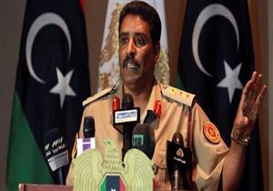 الجيش الليبي: تشكيل لجنة تقصي حقائق حول مصادر تمويل الجماعات الإرهابية